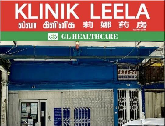 GL HEALTHCARE